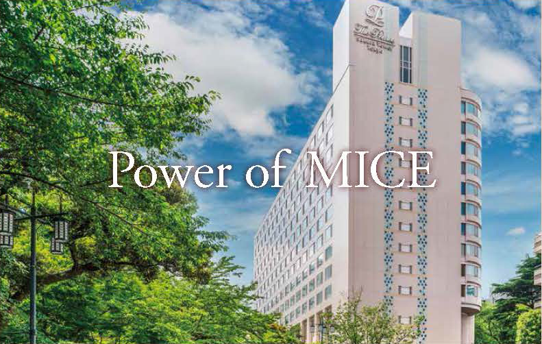 Power of MICE