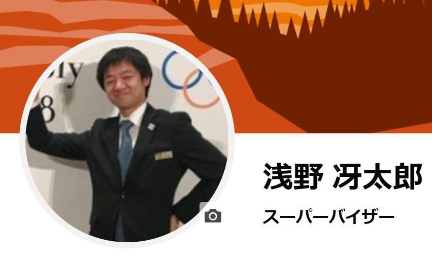 担当:浅野 冴太郎